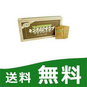 キングメシマコブ お茶 5g*30包 木箱入|papamama