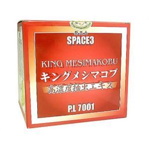 キングメシマコブ 高濃度抽出エキス 30袋|papamama