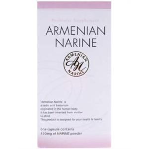アルメニアンナリネ 90粒|papamama