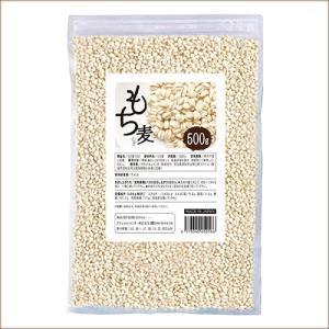 もち麦 500g 大麦βグルカン スーパーフード もち麦|papamama