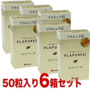 300粒 プラピュアG 50粒入り 6箱セット プラセンタ|papamama