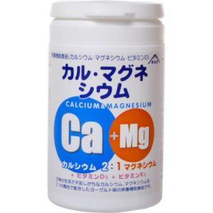 カル・マグネシウム 320粒|papamama