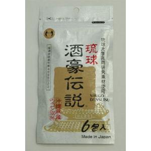 琉球酒豪伝説 6包入り|papamama