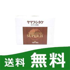 ヤマブシタケ スーパー21顆粒|papamama