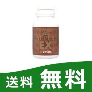 ヤマブシタケ スーパーEX錠剤|papamama