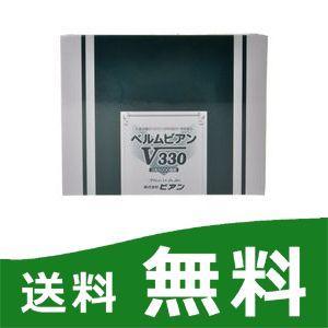 ベルムビアンV330 1.5g*50包|papamama