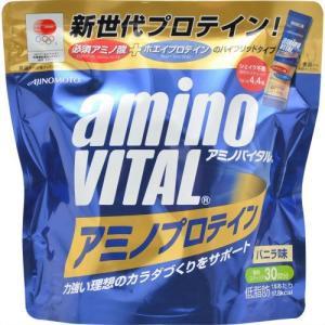 アミノバイタル アミノプロテイン バニラ味 4.4g×30本入