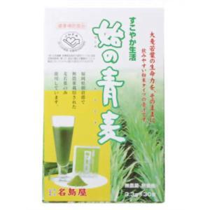 名島屋 始の青麦 30包入 papamama