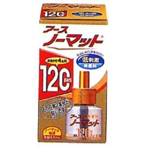 """「アース ノーマット 120日用 取替えボトル 無香料 1本入」は、液体電子蚊取り""""アースノーマット..."""