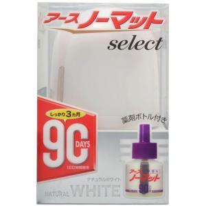 アースノーマットselect 90日セット ホワイト|papamama
