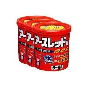 アースレッドW 6-8畳用 10g×3 ×3  【第2類医薬品】