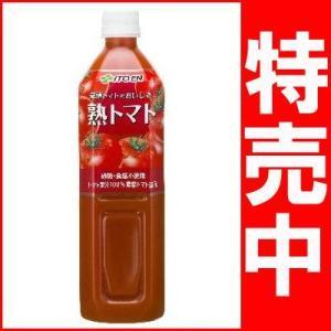 リコピン トマトジュース 熟トマト 伊藤園 900ml 12本 無塩 オスモチン papamama