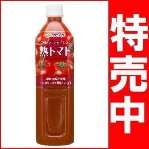 激安 トマトジュース 熟トマト 900ml 12本X2ケース 伊藤園 無塩 オスモチン|papamama