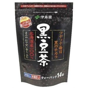 伊藤園 黒豆茶 ティーバッグ14袋 papamama