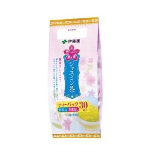伊藤園 天然美香 ジャスミン茶 ティーバッグ 30袋 papamama