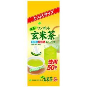 伊藤園 抹茶入り ワンポット玄米茶 ティーバッグ 50袋 papamama