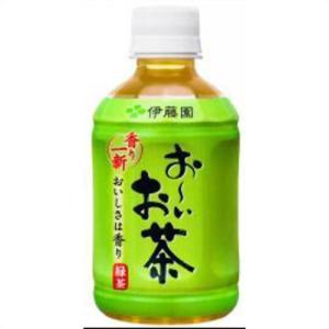 【ケース販売】おーいお茶 緑茶 280ml×12本 papamama