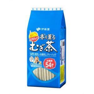 麦茶 伊藤園 香り薫るむぎ茶 ティーバッグ 54袋 papamama