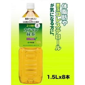 カテキン緑茶 1.5L 2ケース16本 1.5L 伊藤園カテキン緑茶|papamama