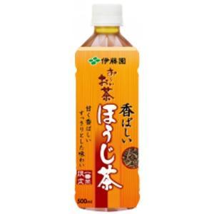【ケース販売】おーいお茶 ほうじ茶 500ml×24本 papamama