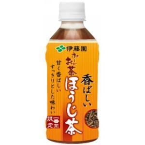 【ケース販売】おーいお茶 ほうじ茶 350ml×24本 papamama