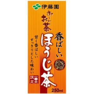 【ケース販売】おーいお茶 ほうじ茶 250ml×24本 papamama