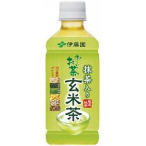 【ケース販売】おーいお茶 抹茶入り玄米茶 320ml×24本 papamama