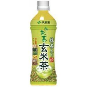 【ケース販売】おーいお茶 抹茶入り玄米茶 500ml×24本 papamama