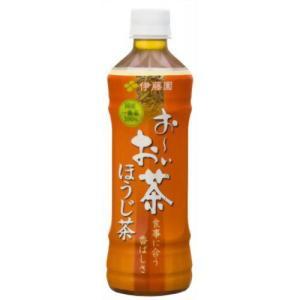 おーいお茶 ほうじ茶 500ml*24本 papamama