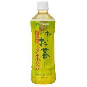 【ケース販売】おーいお茶 玄米茶 500ml*24本 papamama