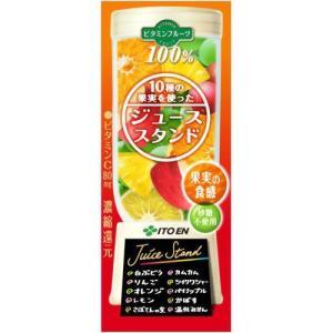 ビタミンフルーツ ジューススタンド 200ml*24本 papamama