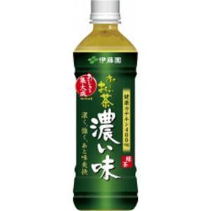 【ケース販売】おーいお茶 緑茶 濃い味 500ml×24本 papamama