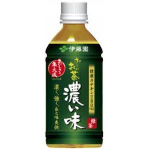 【ケース販売】おーいお茶 緑茶 濃い味 350ml×24本 papamama