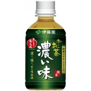 【ケース販売】おーいお茶 緑茶 濃い味 280ml×24本 papamama