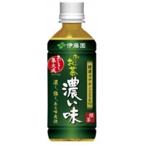 【ケース販売】おーいお茶 緑茶 濃い味 320ml×24本 papamama