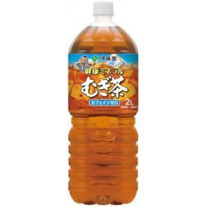 健康ミネラルむぎ茶 2L*6本 papamama