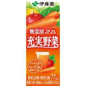 【ケース販売】充実野菜 無添加 200ml×24本|papamama