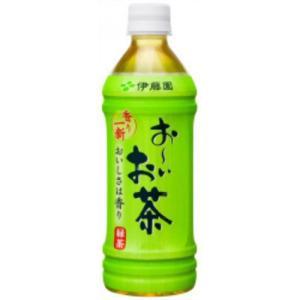 【ケース販売】おーいお茶 緑茶 500ml×24本 papamama