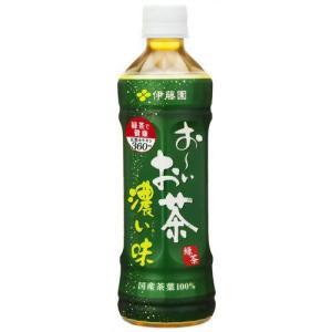 おーいお茶 緑茶 濃い味 500ml*24本 papamama
