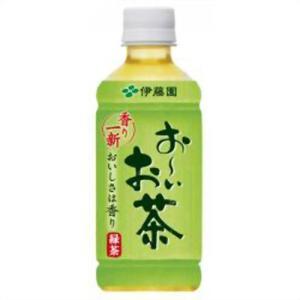 【ケース販売】おーいお茶 緑茶 320ml×24本 papamama