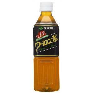 【ケース販売】伊藤園 ウーロン茶 500ml×24本 papamama