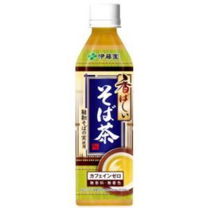 【ケース販売】香ばしい そば茶 500ml×24本 papamama