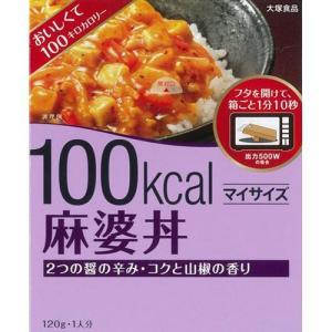 マイサイズ 麻婆丼 120g