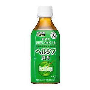 ヘルシア 緑茶 350ml *24本入|papamama