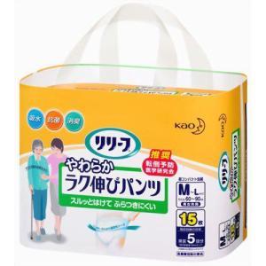 リリーフ 抗菌消臭やわらかラク伸びパンツ M-Lサイズ 15枚(大人用紙おむつ パンツ型)|papamama
