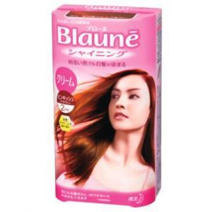 「ブローネ シャイニングヘアカラークリーム ピンキッシュブラウン」は、気になる部分にもしっかりぬれる...