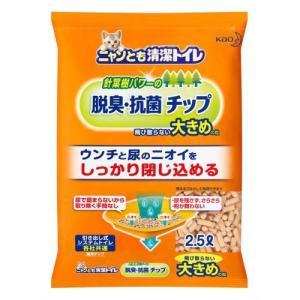 ニャンとも清潔トイレ チップ 大きめの粒 2.5L|papamama
