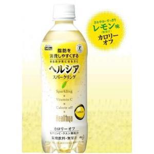 ヘルシアスパークリング 500ml x24本入【特定保健用食品】|papamama