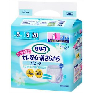 リリーフ モレ安心・肌さらさらパンツ S 20枚(大人用紙おむつ パンツ型)|papamama