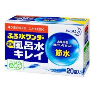 「ふろ水ワンダー 翌日も風呂水キレイ 20錠」は、残り湯のヌメリ、ニオイを防ぐ風呂水清浄剤です。&l...